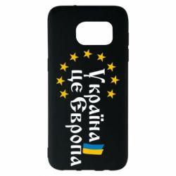 Чохол для Samsung S7 EDGE Це Європа