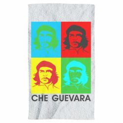 Рушник Che Guevara 4 COLORS