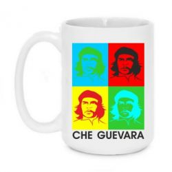 Кружка 420ml Che Guevara 4 COLORS