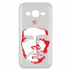 Чохол для Samsung J2 2015 Che Guevara face