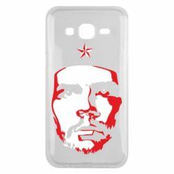 Чохол для Samsung J5 2015 Che Guevara face