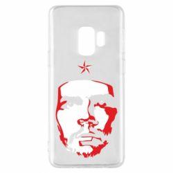 Чохол для Samsung S9 Che Guevara face