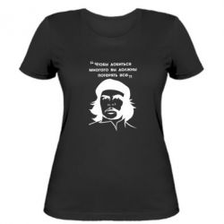 Жіноча футболка Che Guevara