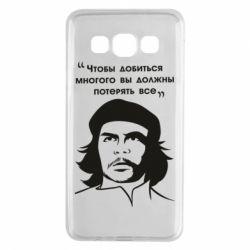 Чохол для Samsung A3 2015 Che Guevara