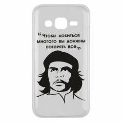 Чохол для Samsung J2 2015 Che Guevara