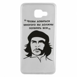 Чохол для Samsung A7 2016 Che Guevara