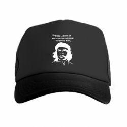Кепка-тракер Che Guevara