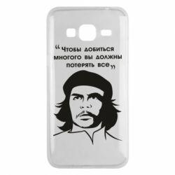 Чохол для Samsung J3 2016 Che Guevara