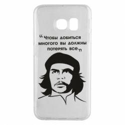Чохол для Samsung S6 EDGE Che Guevara