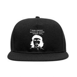 Снепбек Che Guevara