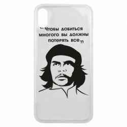 Чохол для iPhone Xs Max Che Guevara