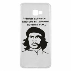 Чохол для Samsung J4 Plus 2018 Che Guevara