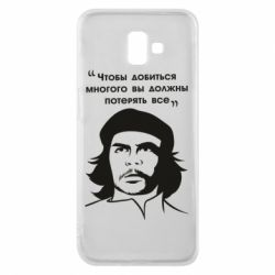 Чохол для Samsung J6 Plus 2018 Che Guevara