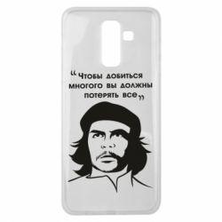 Чохол для Samsung J8 2018 Che Guevara