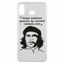 Чохол для Samsung A6s Che Guevara