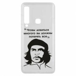 Чохол для Samsung A9 2018 Che Guevara