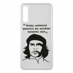 Чохол для Samsung A7 2018 Che Guevara