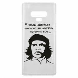 Чохол для Samsung Note 9 Che Guevara