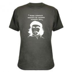 Камуфляжна футболка Che Guevara