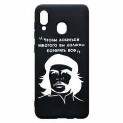 Чохол для Samsung A20 Che Guevara