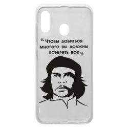 Чохол для Samsung A30 Che Guevara