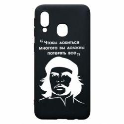 Чохол для Samsung A40 Che Guevara