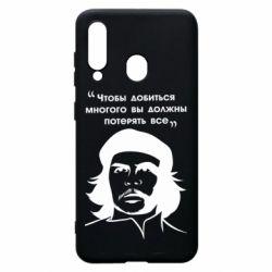 Чохол для Samsung A60 Che Guevara