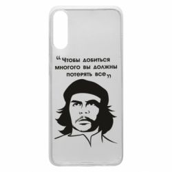Чохол для Samsung A70 Che Guevara