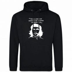 Чоловіча толстовка Che Guevara
