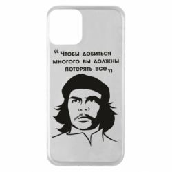 Чохол для iPhone 11 Che Guevara