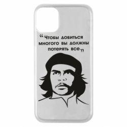 Чохол для iPhone 11 Pro Che Guevara