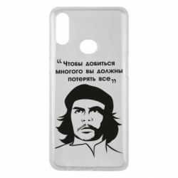 Чохол для Samsung A10s Che Guevara