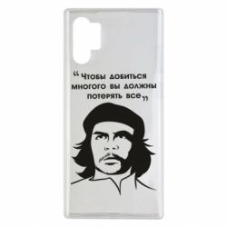 Чохол для Samsung Note 10 Plus Che Guevara