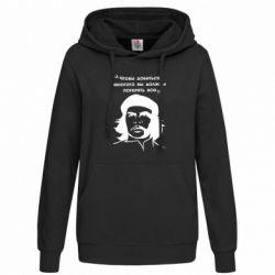 Толстовка жіноча Che Guevara