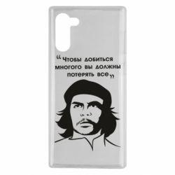 Чохол для Samsung Note 10 Che Guevara
