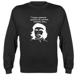 Реглан (світшот) Che Guevara