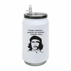 Термобанка 350ml Che Guevara