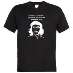 Чоловіча футболка з V-подібним вирізом Che Guevara