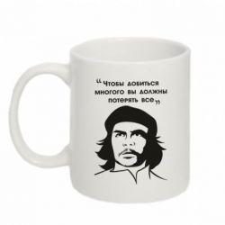 Кружка 320ml Che Guevara