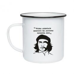 Кружка емальована Che Guevara