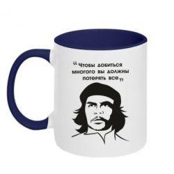 Кружка двоколірна 320ml Che Guevara