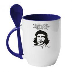 Кружка з керамічною ложкою Che Guevara