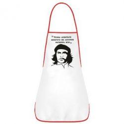 Фартух Che Guevara