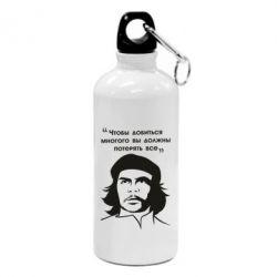 Фляга Che Guevara