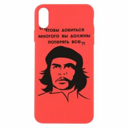 Чохол для iPhone X/Xs Che Guevara