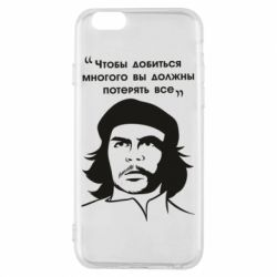 Чохол для iPhone 6/6S Che Guevara