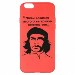 Чохол для iPhone 6 Plus/6S Plus Che Guevara