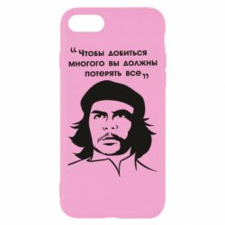 Чохол для iPhone 7 Che Guevara