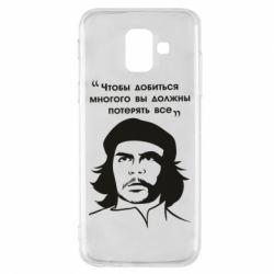 Чохол для Samsung A6 2018 Che Guevara