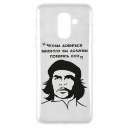 Чохол для Samsung A6+ 2018 Che Guevara